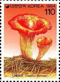 Korea (South) 1994 Mushrooms (2nd Issue) d