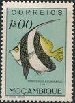 Mozambique 1951 Fishes h
