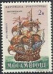 Mozambique 1963 Development of Sailing Ships g