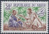 Niger 1965 Radio Clubs of Niger a