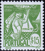 Portugal 1941 National Costumes (1st Issue) d