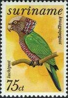 Surinam 1977 Birds (1st Group) e