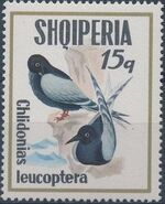 Albania 1973 Sea Birds b