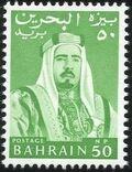 Bahrain 1964 Emil Sheikh Isa bin Salman Al Khalifa f