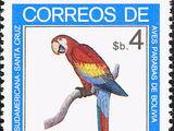 Bolivia 1981 Macaws