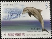 China (Taiwan) 2002 Cetaceans b