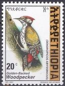Ethiopia 1989 Abyssinian Woodpecker - Definitives d