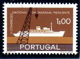 Portugal 1958 2nd National Congress of Merchant Marine a