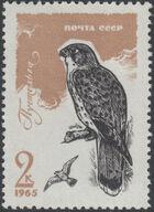 Soviet Union (USSR) 1965 Birds (2nd Group) b