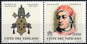 Vatican City 1998 The Popes and the Holy Years (1st Group) h