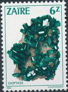 Zaire 1983 Minerals g
