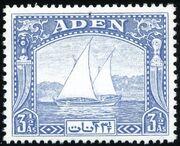 Aden 1937 Scenes f