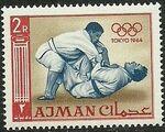 Ajman 1965 Olympic Games h