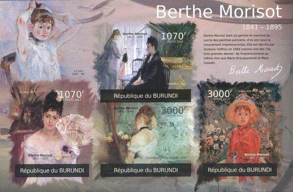 Burundi 2012 Paintings by Berthe Morisot l