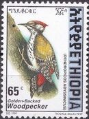 Ethiopia 1989 Abyssinian Woodpecker - Definitives m