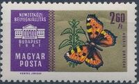 Hungary 1961 International Stamp Exhibition - Budapest g