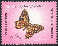 Iran 2004 Butterflies c