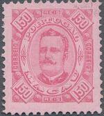 Macao 1894 Carlos I of Portugal j