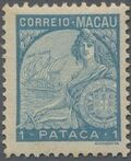 Macao 1934 Padrões r