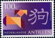 Netherlands Antilles 1997 Signs of the Chinese Calendar k