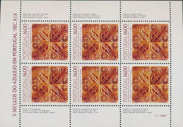 Portugal 1984 500th Anniversary of Tiles in Portugal (15th Group) h