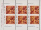 Portugal 1984 500th Anniversary of Tiles in Portugal (15th Group)