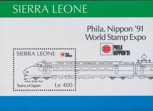 Sierra Leone 1991 Phila Nippon '91 - Japanese Trains SSa