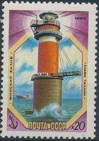 Soviet Union (USSR) 1983 Baltic Sea lighthouses e