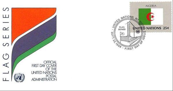 United Nations-New York 1989 Flag Series FDCm