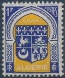 Algeria 1947 Coat of Arms (1st Group) j