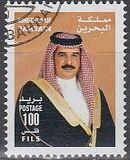 Bahrain 2002 King Hamad Ibn Isa al-Khalifa f
