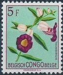 Belgian Congo 1952 Flowers n