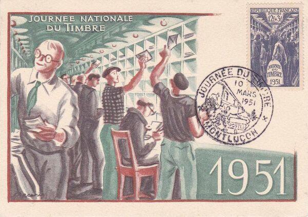 France 1951 Stamp Day PMa