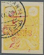 Iran 1910 Heraldic Lion l