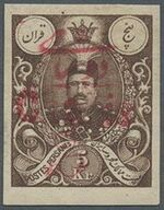 Iran 1910 Heraldic Lion n