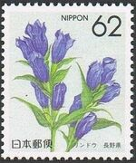 Japan 1990 Flowers of the Prefectures p