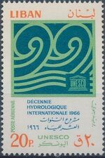 Lebanon 1966 Hydrological Decade (UNESCO) d