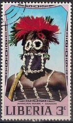 Liberia 1971 African Tribal Ceremonial Masks b