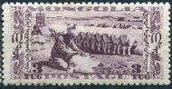 Mongolia 1932 Mongolian Revolution k