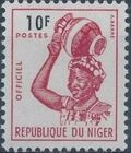 Niger 1962 Official Stamps d