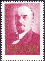 Soviet Union (USSR) 1970 100th Anniversary of the Birth of Vladimir Lenin f