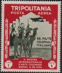 Tripolitania 1934 2nd Colonial Arts Exhibition in Naples-Air Post k