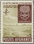 Afghanistan 1962 Malaria Eradication c