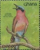 Ghana 1991 The Birds of Ghana zi