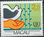 Macao 1985 International Youth Year a
