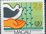 Macao 1985 International Youth Year