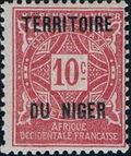 Niger 1921 Postage Due Stamps of Upper Senegal and Niger Overprinted b