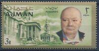 Ajman 1966 Winston Churchill f