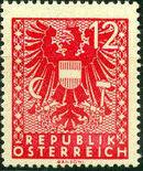 Austria 1945 Coat of Arms g