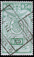 Belgium 1941 Railway Stamps (Numeral in Rectangle IV) e
